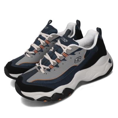 Skechers 老鞋鞋 DLites 3代 男鞋