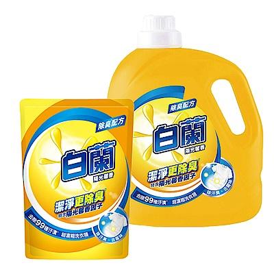 白蘭 濃縮洗衣精超值1+6組_陽光馨香(2.7kg x 1瓶+1.6kg x 6包)