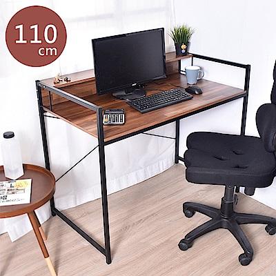 凱堡 拼木簡約電腦桌書桌 工業風110公分 工作桌