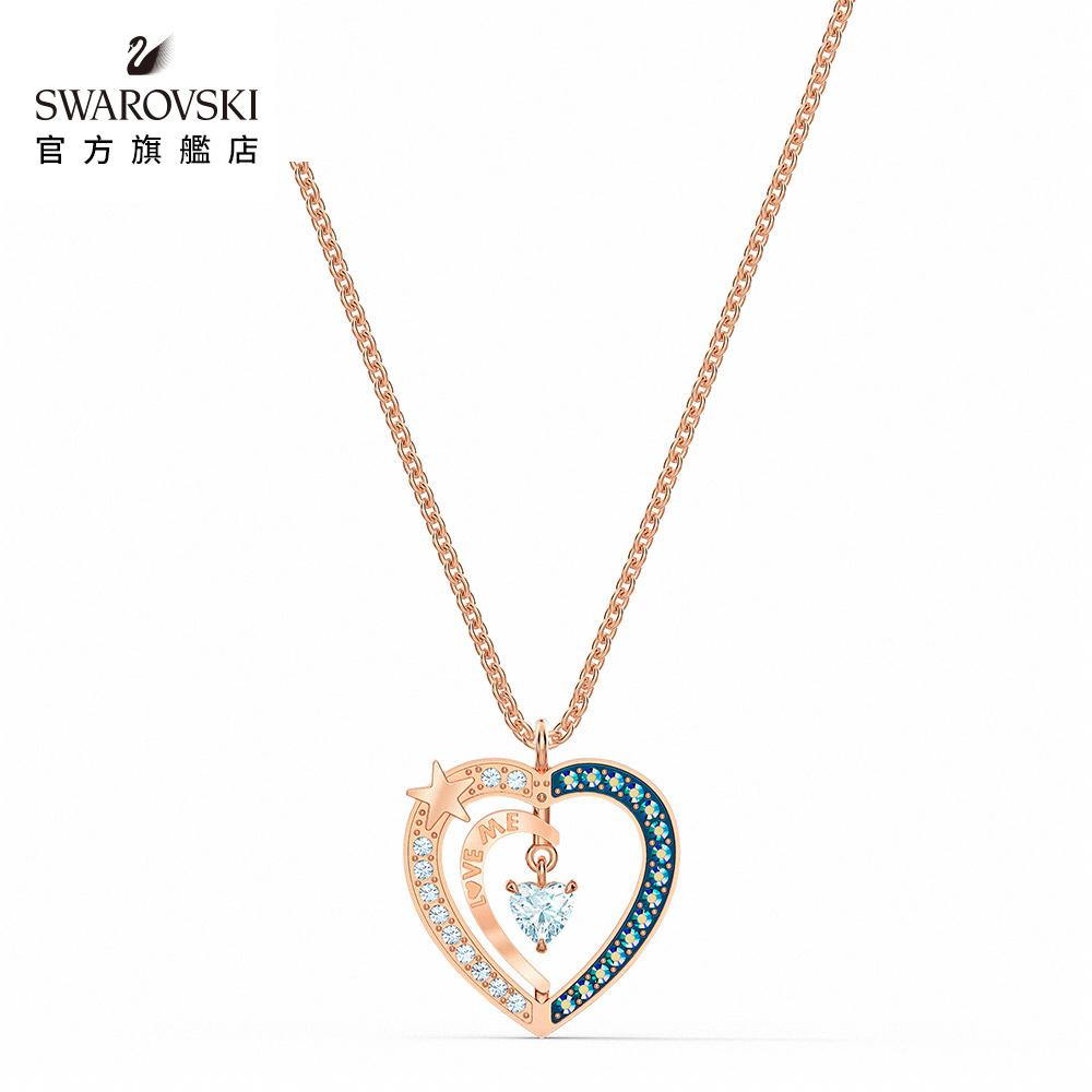 SWAROVSKI 施華洛世奇 Starry Night Heart 玫金色繁星之心項鏈