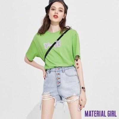 MATERIAL GIRL 螢光綠Y-1t潮流酷上衣 【92411】