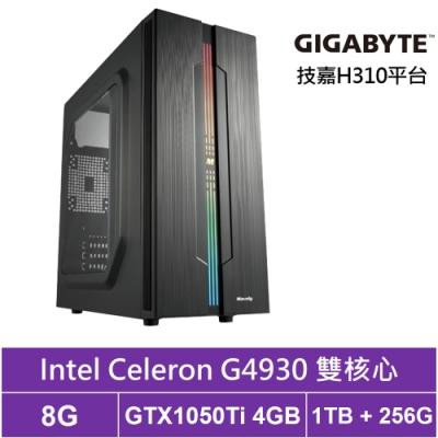 技嘉H310平台[東海主教]雙核GTX1050Ti獨顯電玩機