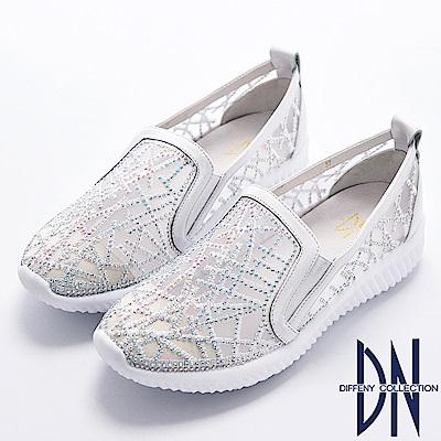 DN 夏日透氣 水鑽線條刺繡彈力休閒鞋-白