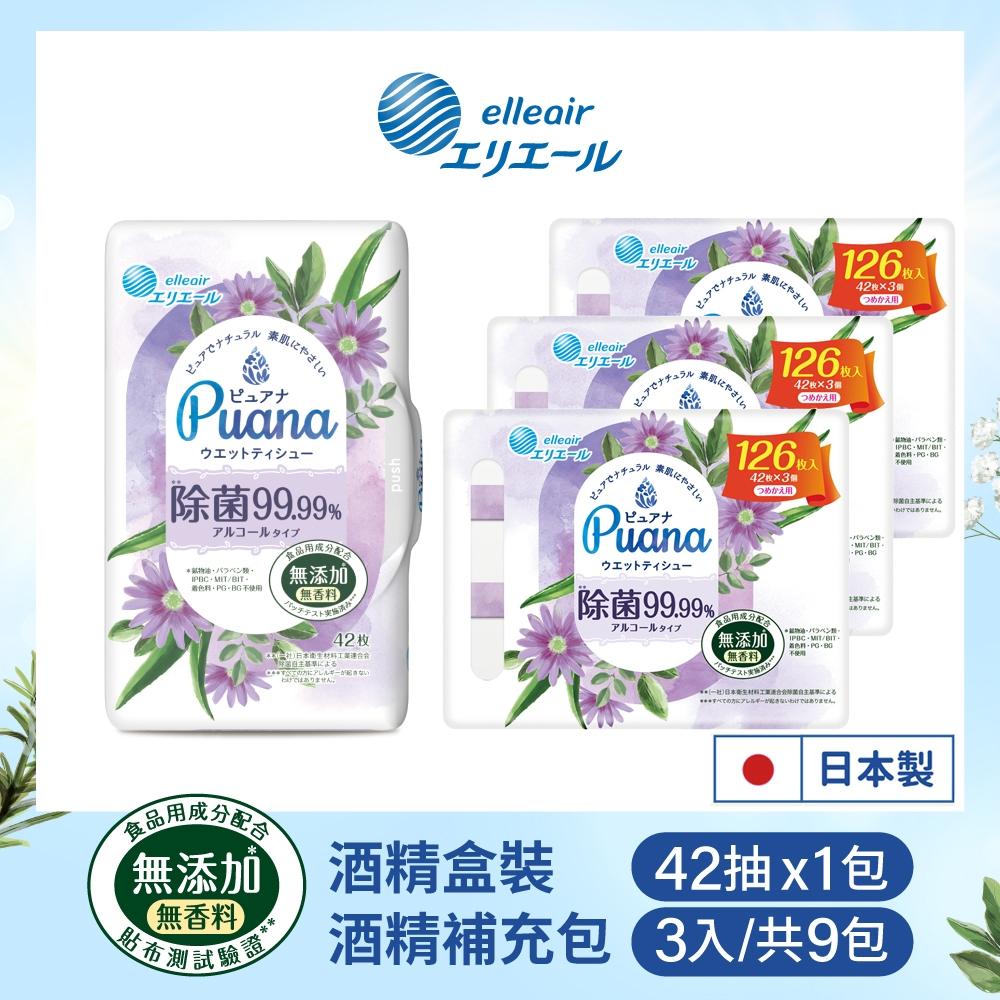 日本大王Puana純淨然 酒精濕紙巾 盒裝42抽x1+補充包42抽3包組x3 (共1盒+9補)