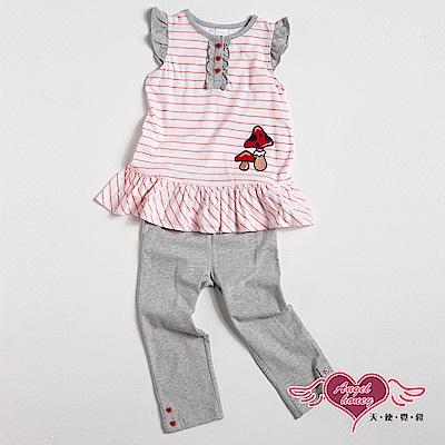 【天使霓裳-童裝】小蘑菇條紋 兒童短袖長褲兩件組套裝(白)
