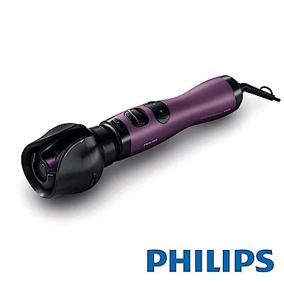 飛利浦自動空氣感捲髮造型梳 HP 8668 (快速到貨)