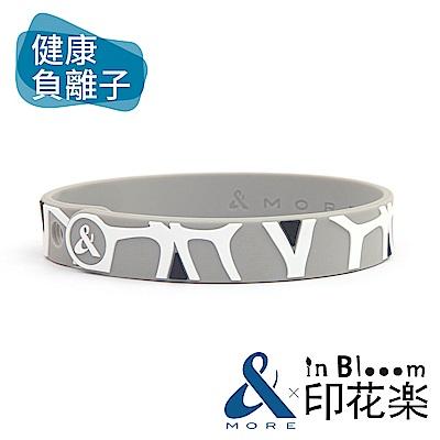 &MOREx印花樂 健康能量手環(生活點綴)-銀河灰