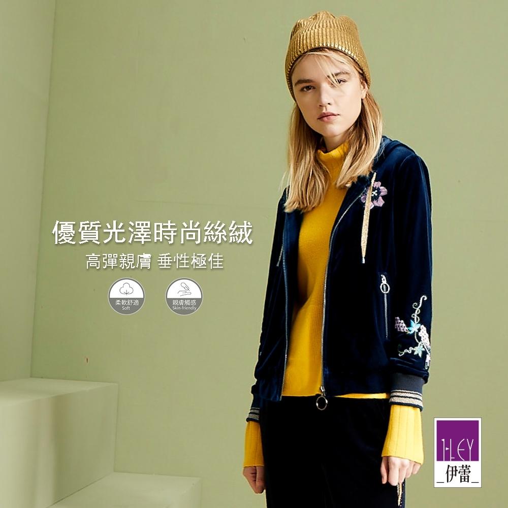 ILEY伊蕾 花卉刺繡連帽彈性絲絨外套(藍)