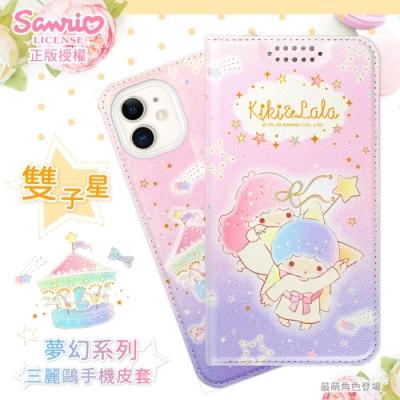 【雙子星】iPhone 12 (6.1吋) 夢幻系列彩繪可站立皮套