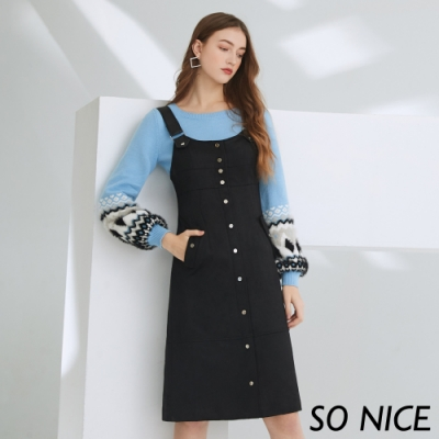 SO NICE極簡個性麂皮絨吊帶裙