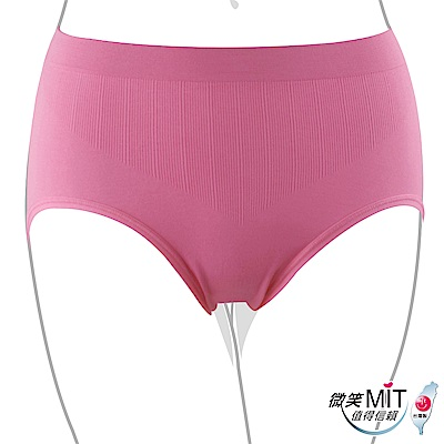 推EASY SHOP-iMEWE 高腰三角褲(愛戀桃)