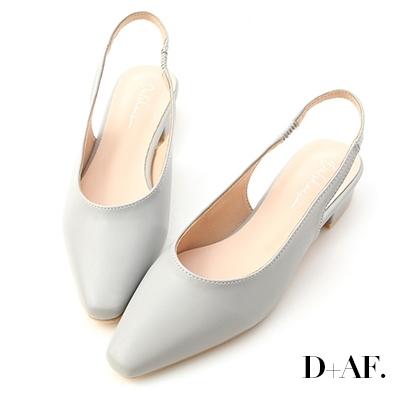 D+AF 粉彩夢境.微尖頭素面後空鞋*灰
