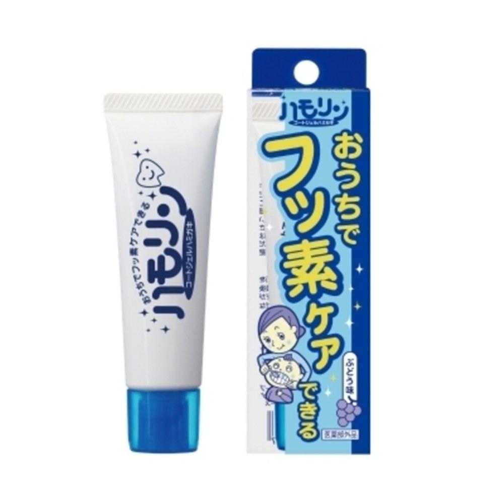 任選GMP BABY 日本丹平護牙幼童牙膏(葡萄口味)~2入