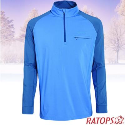 瑞多仕 男 Thermolite 長袖刷毛保暖衣_DB6006 海洋藍色/潛水藍色