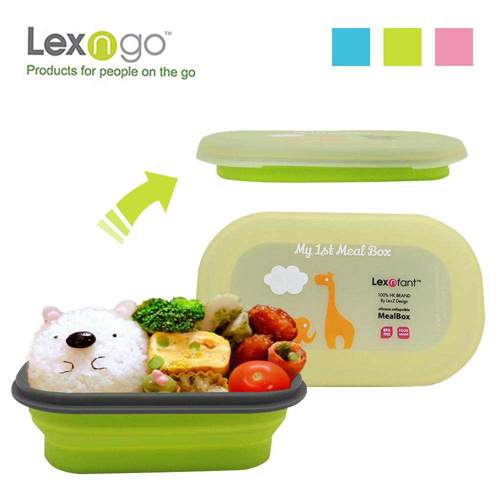 Lexngo兒童矽膠餐盒 小