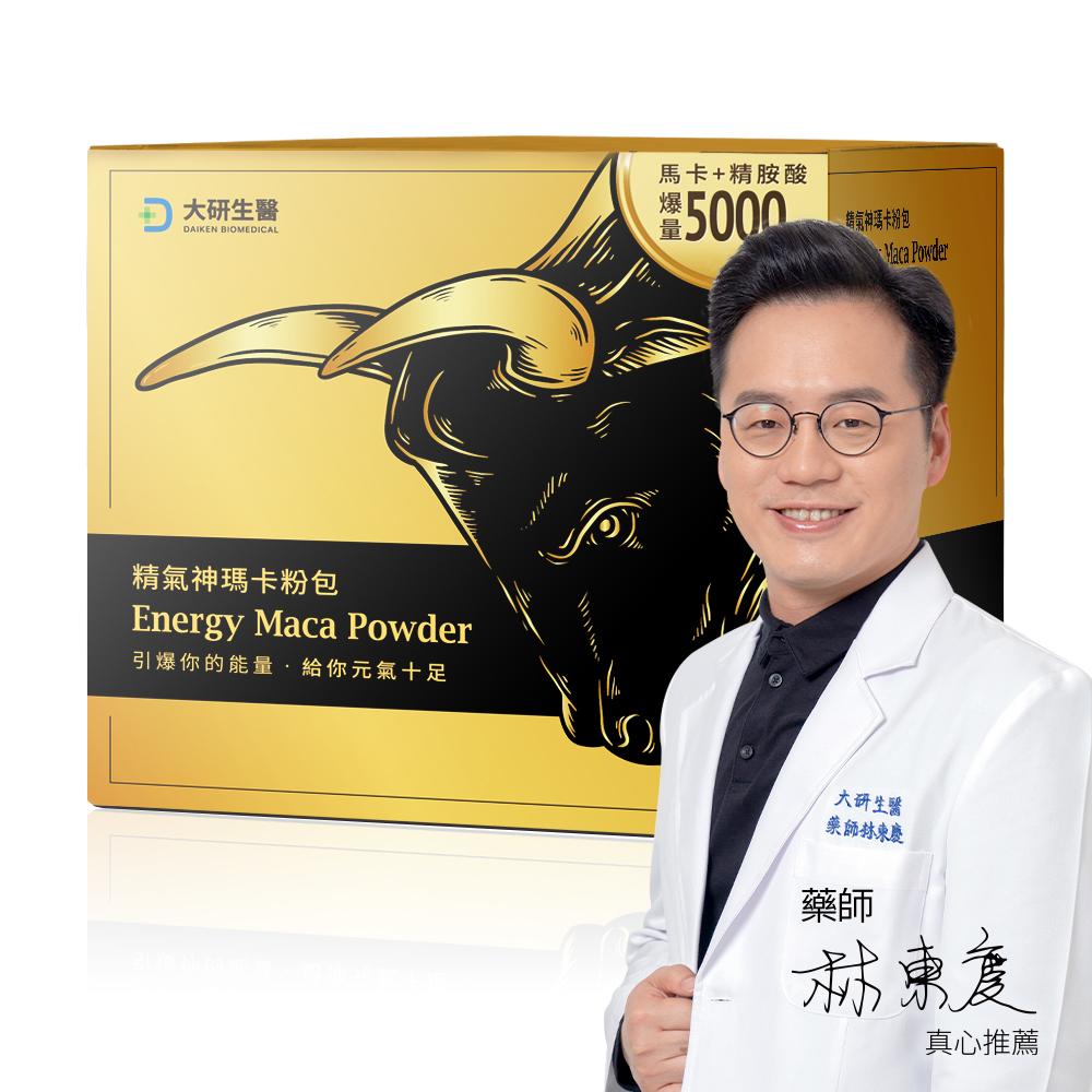大研生醫 精氣神瑪卡粉包(22包)