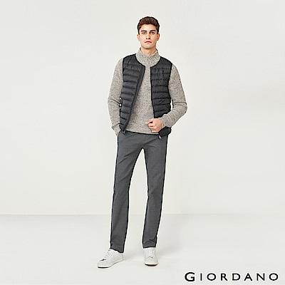 GIORDANO 男裝彈力修身錐形長褲-04 深花灰