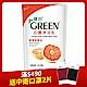 綠的GREEN 抗菌沐浴乳補充包-葡萄柚精油700ml product thumbnail 1