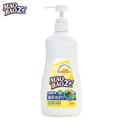 毛寶兔超酵素植物性奶瓶蔬果洗滌液350g(無香精)