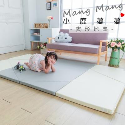 【Mang Mang 小鹿蔓蔓】魔法變形遊戲地墊