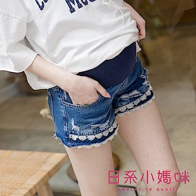 日系小媽咪孕婦裝-孕婦褲~雙層布蕾絲不修邊刷破牛仔短褲 S-XXL