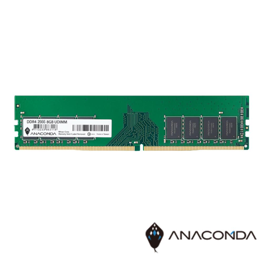ANACOMDA巨蟒 DDR4 2666 8GB 桌上型記憶體