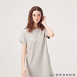 簡約素色純棉連身裙