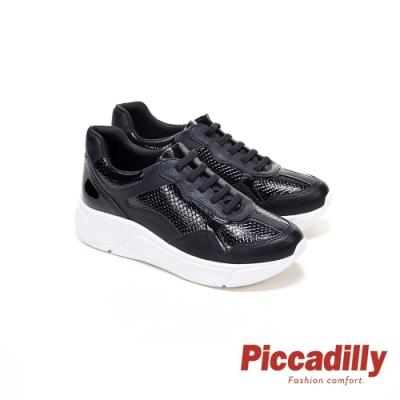 Piccadilly 漆皮素面暗格紋同色拼接 白厚底綁帶休閒鞋- 黑(另有白 豆沙粉)