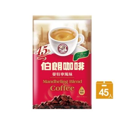 伯朗咖啡 三合一曼特寧無糖(10.5gx45入)