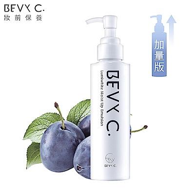 BEVY C. 光透幻白妝前保濕修護乳 180mL(加量版)