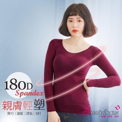 BeautyFocus 180D親膚輕塑保暖內搭衣(紅)