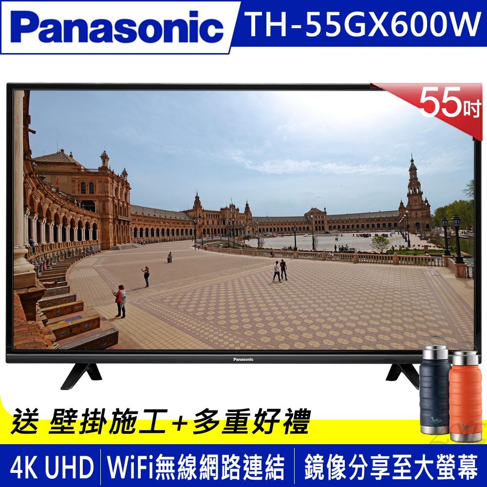 Panasonic國際 55吋 4K 連網液晶顯示器+視訊盒 TH-55GX600W