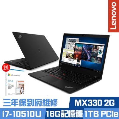 (M365組合)Lenovo T14 14吋商務筆電 i7-10510U/MX330 2G獨顯/16G/1TB PCIe SSD/ThinkPad/Win10 Pro/三年保到府維修