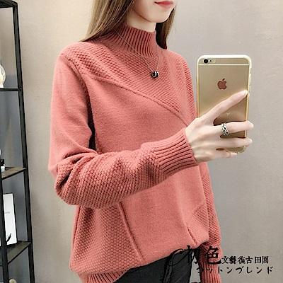 半高領純色針織毛衣-共5色(F可選)   初色