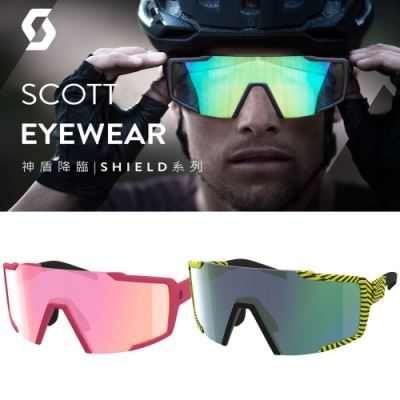 SCOTT瑞士 SHIELD SUNGLASSES自行車競賽級神盾太陽眼鏡