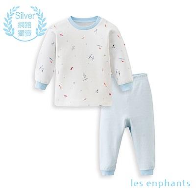 les enphants 精梳棉系列太空半高領套裝(白色)