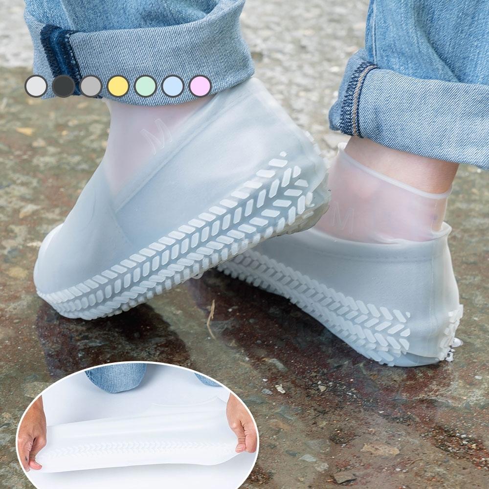 樂嫚妮 加厚防水矽膠鞋套仿輪胎紋防滑耐磨 (7色)-L碼 (附贈防水收納袋)