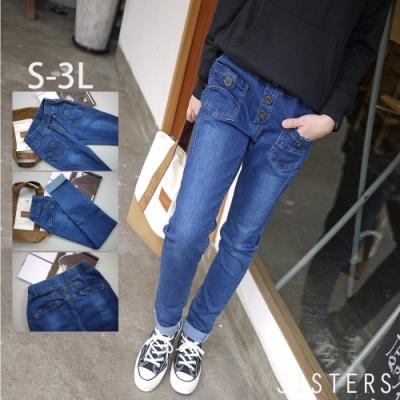 個性小姐立體口袋小直筒牛仔褲(S-3L) SISTERS