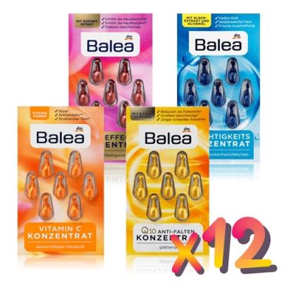 德國 Balea 芭樂雅 精華液 臉部 保養 精華 時空膠囊 12卡