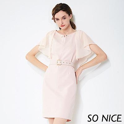 SO NICE氣質珍珠釦荷葉袖洋裝