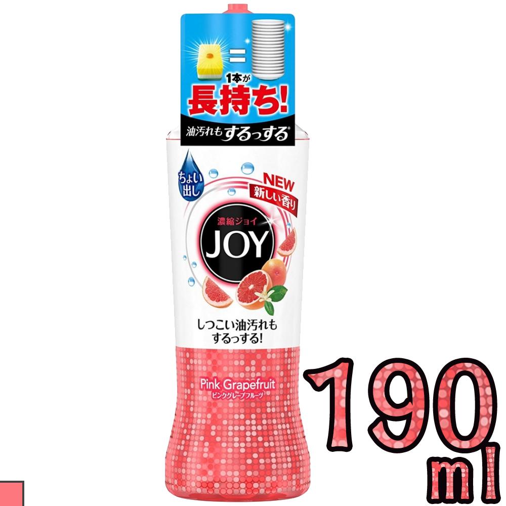 日本 P&G JOY 超濃縮 洗碗精 葡萄柚香