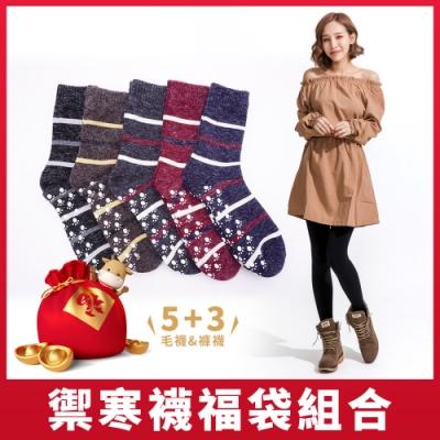 [時時樂限定] GIAT台灣製禦寒襪福袋組合