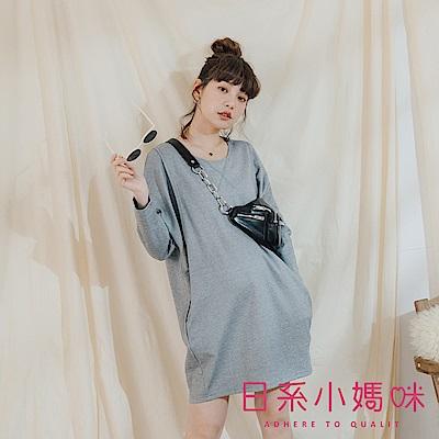 日系小媽咪孕婦裝-正韓哺乳衣~素面休閒領交叉車線側開洋裝