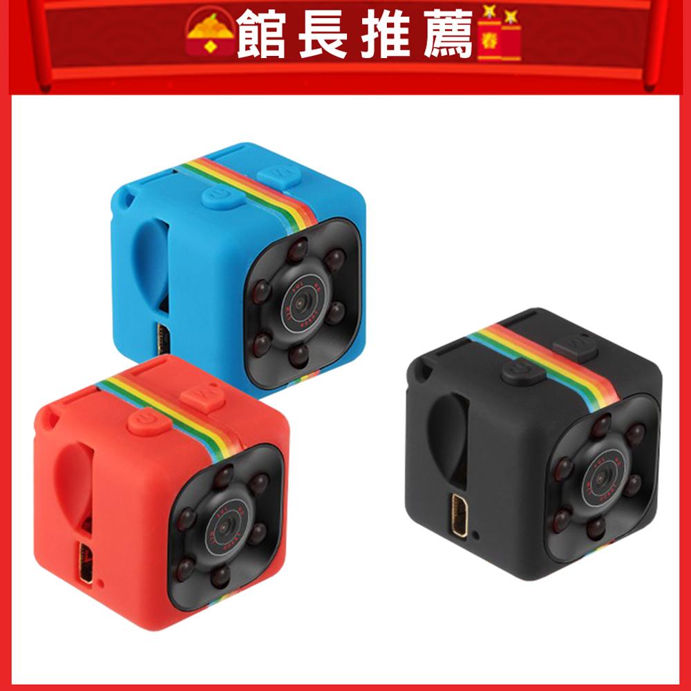 (雙11-每日限量2個) LTP 超迷你彩色骰子攝影機