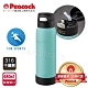 【日本孔雀Peacock】運動酷跑316不鏽鋼 一鍵彈開吸管式保冷保溫杯680ML(耐衝擊矽膠底座)-煙燻藍 product thumbnail 1