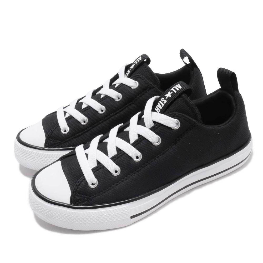 Converse All Star SuperPlay 童鞋