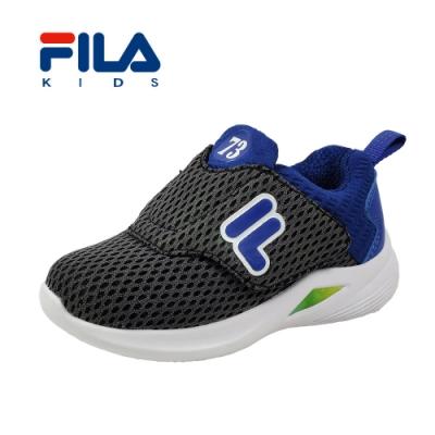 FILA 輕量反光慢跑鞋 黑藍 小童(2~4歲) 7-J852T-033