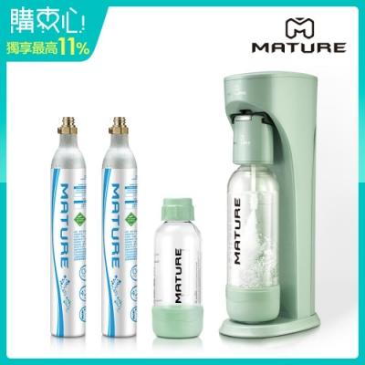 MATURE美萃 Classic410系列氣泡水機-湖水綠(425g氣瓶2支)