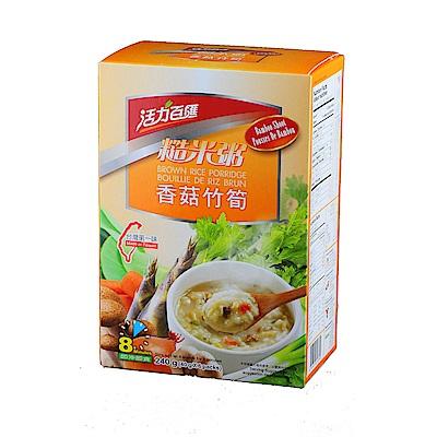 活力百匯 香菇什錦糙米粥(40gx6入)