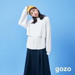 gozo 真兩件式針織襯衫上衣(白色)
